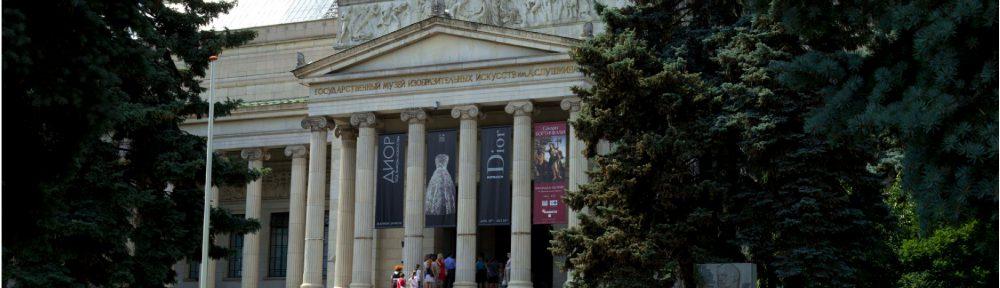 Российское музееведение